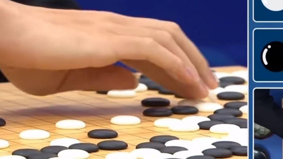 圍棋人機大戰第2回合 柯潔苦戰3小時認輸