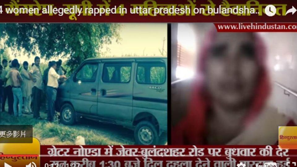 令人髮指!停車換輪胎 印度一家「4女遭性侵」男被殺