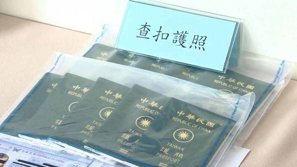 台灣假父母「隔空產子」!花9萬買1個越南兒童