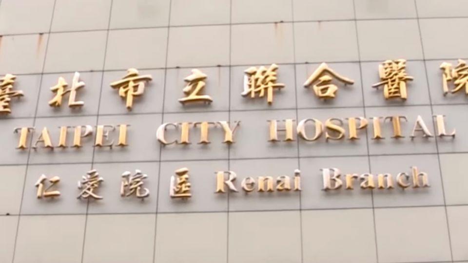 仁愛醫院爆H3N2群聚感染 19人出現症狀