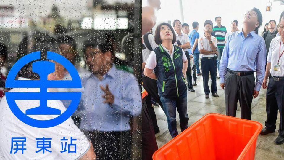耗資28億!屏東火車站「淋雨還撞柱」 縣長嘆:天才設計
