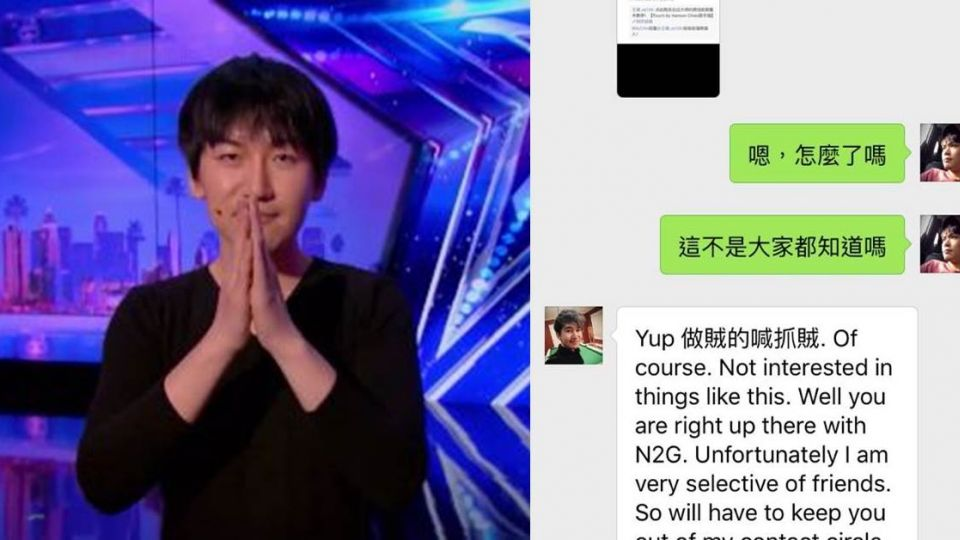 蔡威澤魔法炫技被控「抄襲」! 他公開「嗆聲對話」曝真相