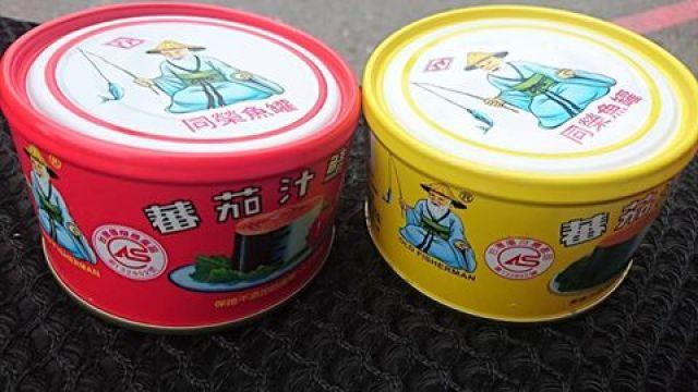 罐頭鬧雙包?「番茄汁鯖魚」紅、黃版差異揭密 包裝上還藏彩蛋