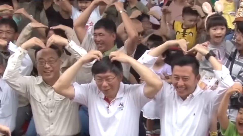 藍營誓言奪回首都 傳江宜樺備戰2018