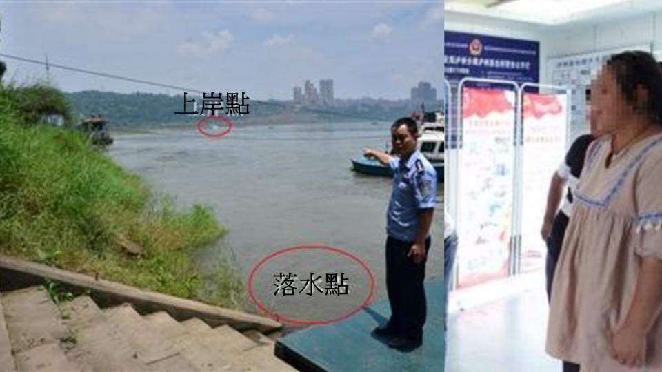 自己爬上岸…女跌入長江漂浮2小時 靠「這東西」假死救命