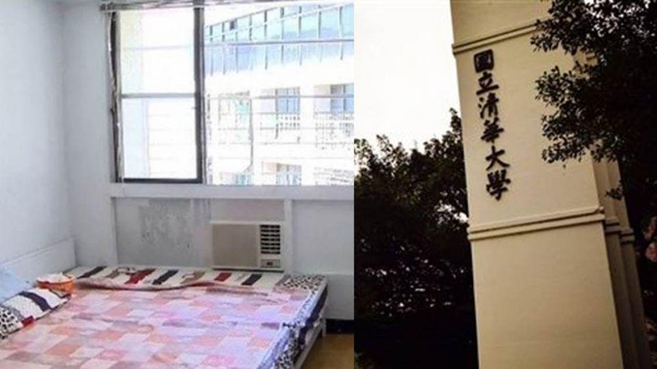 【更新】公車搭訕正妹吃宵夜 清大研究生「嘿咻完」遭控性侵