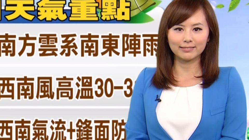 氣象時間 1060529 晚安氣象 東森新聞