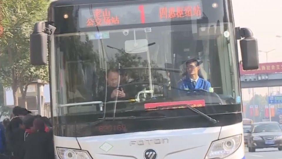 陸新碰瓷詐騙模式 歹徒專找離站公車下手