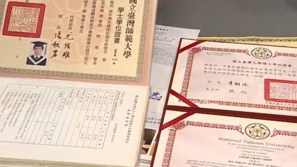 補教師需附「良民證」 申請數月增1500件