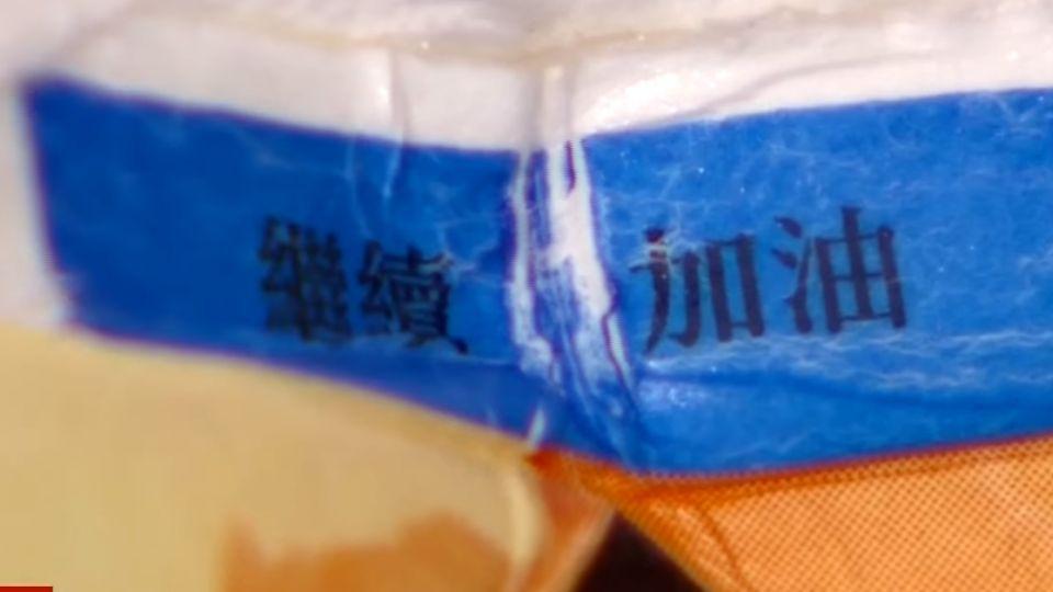 這姓氏好幸運?! 飲料抽獎前四獎都姓「劉」