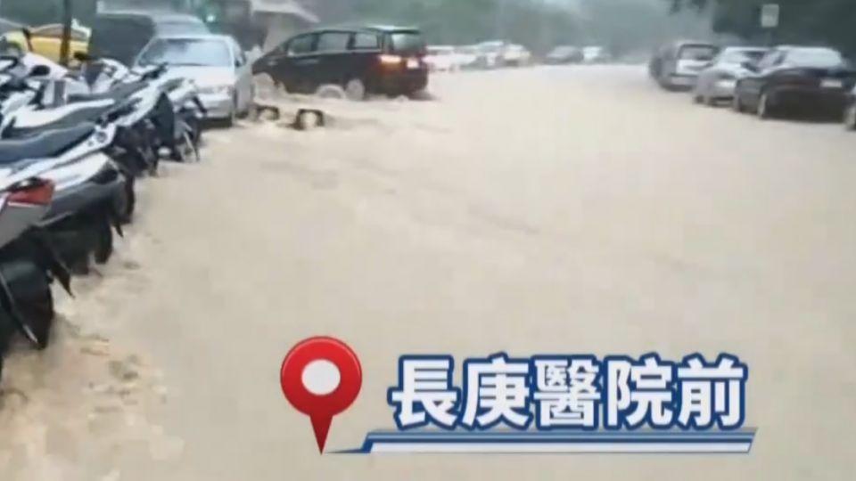 大雨釀災! 基隆市區交通要道.長庚醫院前「路成泥流」