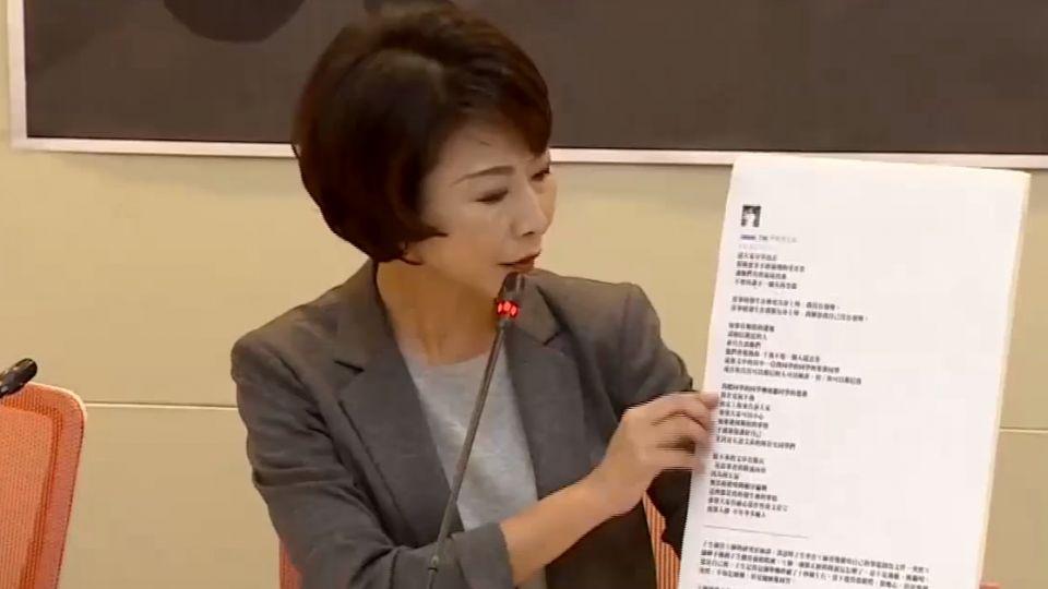 國立大學韓文師遭控性騷 七名女學生受害