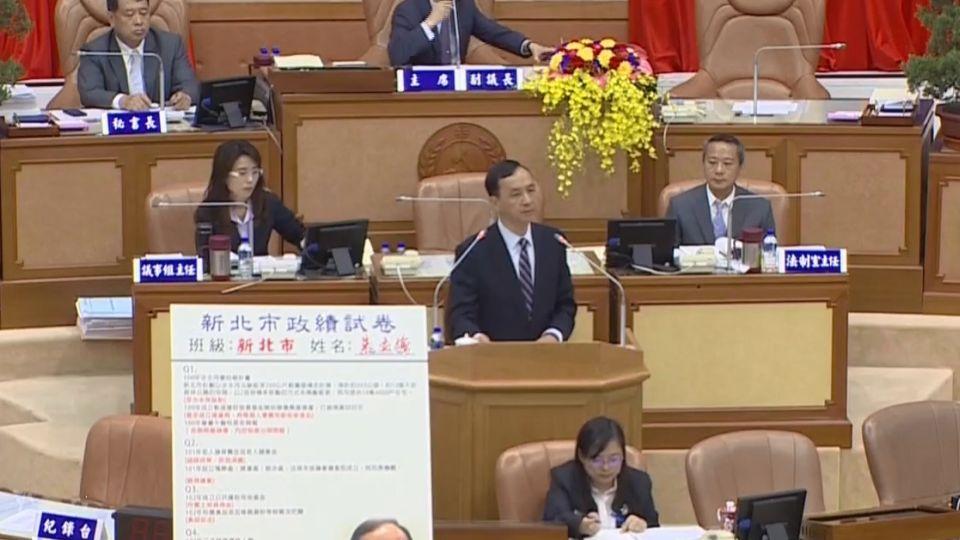 「會不會選台北市長?」 新北議員問朱立倫