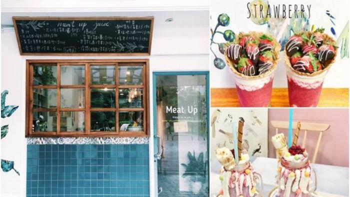 【美麗佳人】超夢幻!怎麼拍都美 少女們必訪的6間夢幻咖啡廳