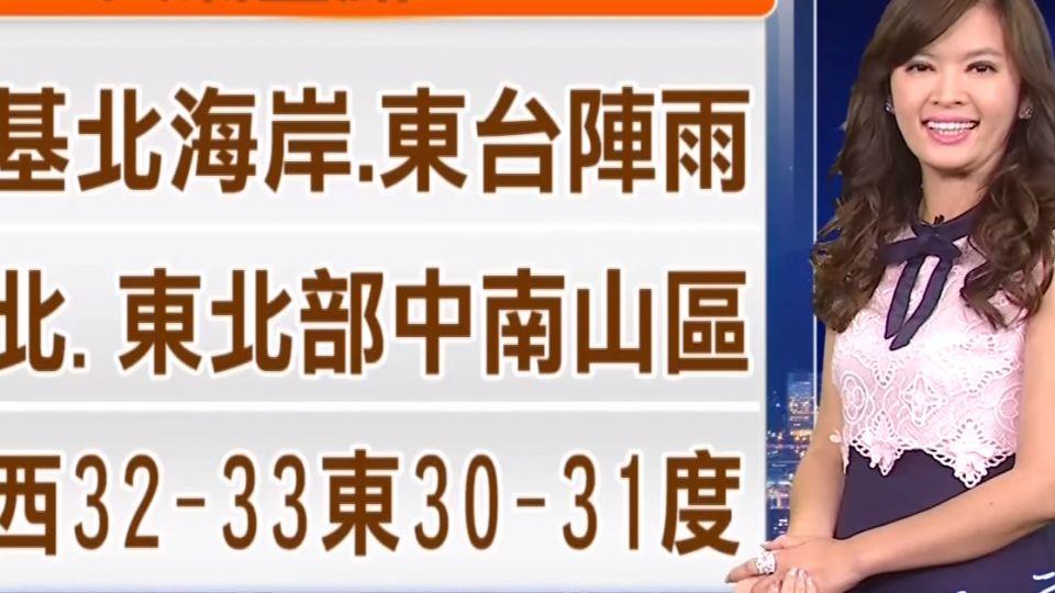 【2017/06/07】今晚-明晨東台陣雨 明仍悶熱 山區大雷雨