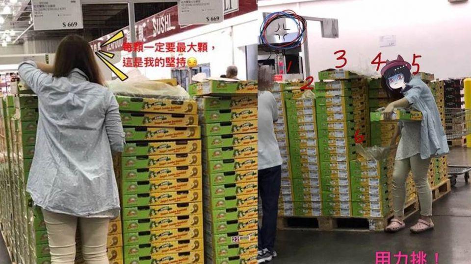 好市多奧客「左掐右捏」挑水果 狂拆6盒組1盒民眾超傻眼
