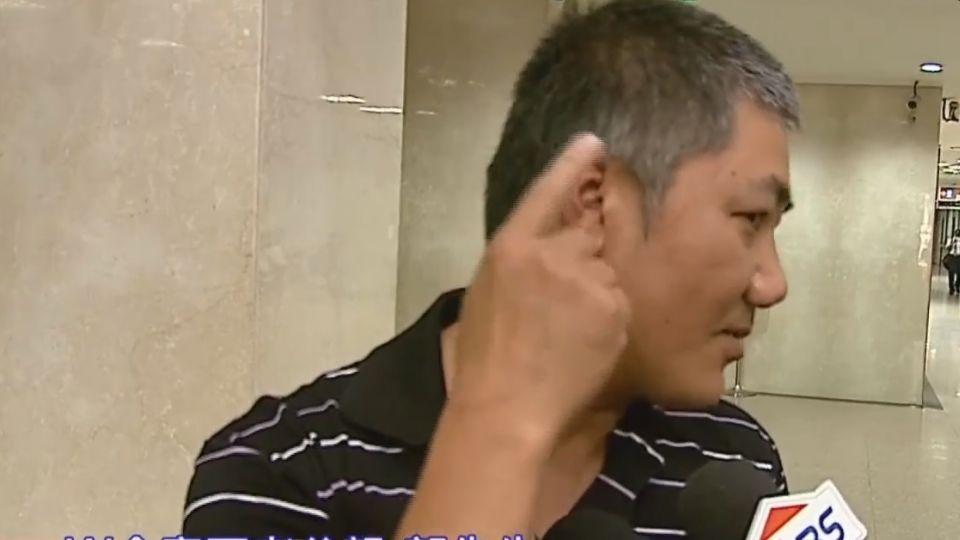 W案!女模父出庭求嚴懲 共犯辯:毒趴危險自負