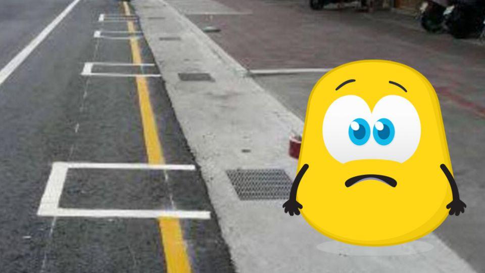 新畫停車格超迷你!民眾實測只有「這種車」能停好停滿