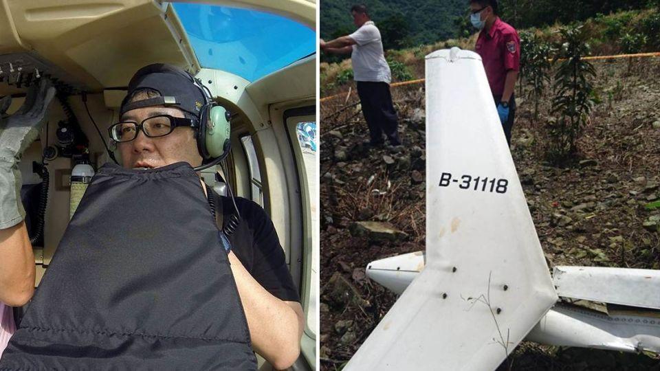 齊柏林拍《看見臺灣Ⅱ》墜機亡!凌天航空18年5次事故釀8死