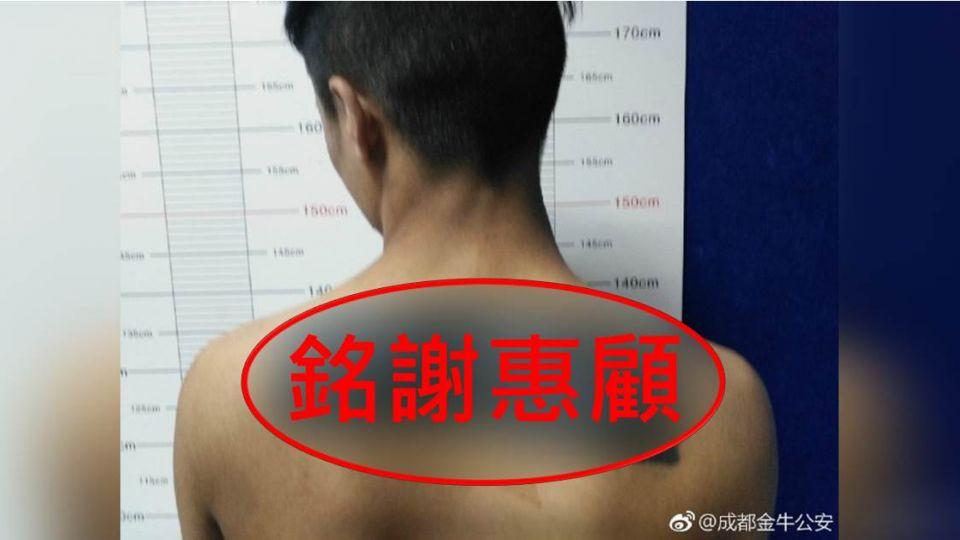 刺青師刺錯字「補好補滿」 男背糗成人體刮刮樂
