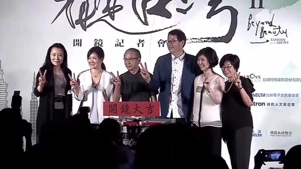 壯志未酬! 《看見台灣2》跨五國 誰接手是難題