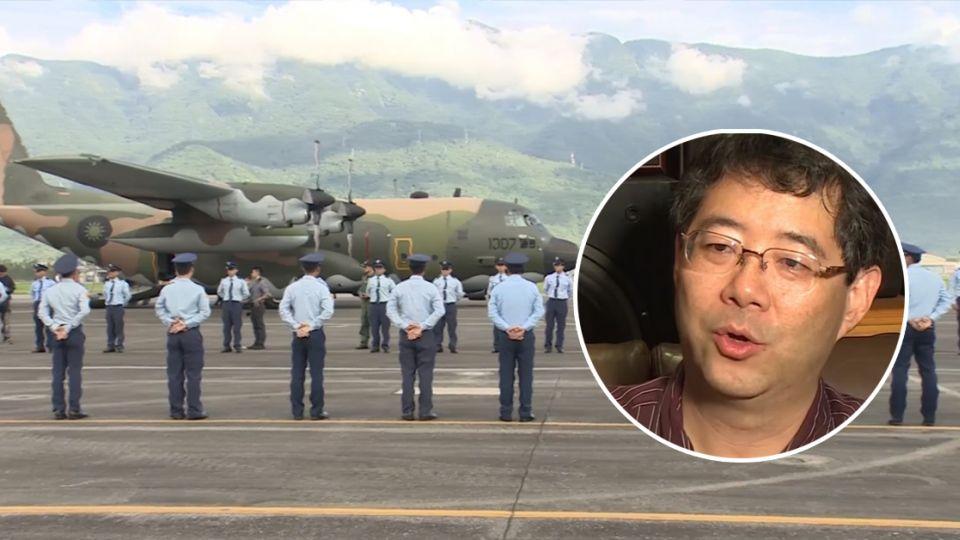 最後的看見台灣!齊柏林遺體搭軍機北返 空、陸軍近百人列隊