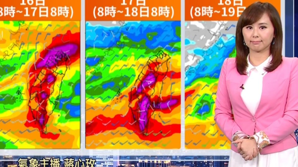 【2017/06/12】雨勢大降雨久!周三起全台嚴防豪大雨