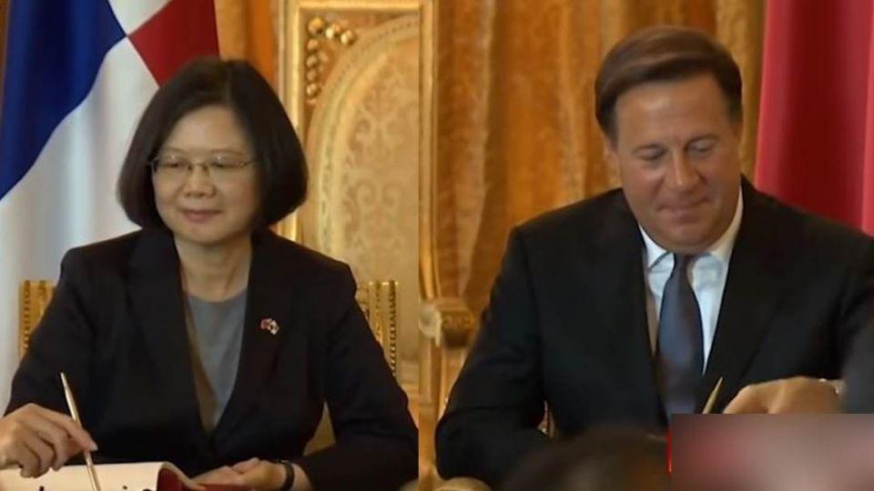 為了900億?巴拿馬總統正式宣布:與中國大陸建交