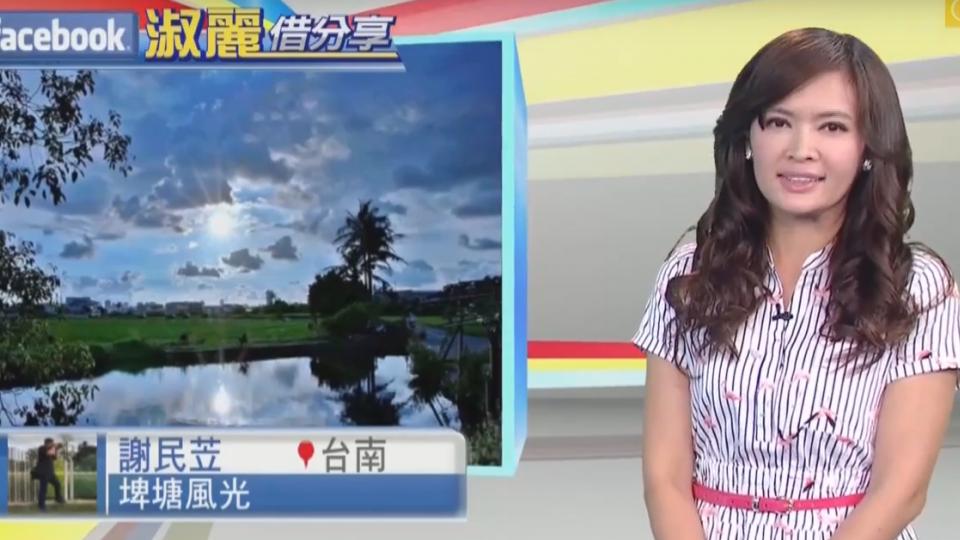 【2017/06/13】明起到周六雨多雨大 西半部都要小心