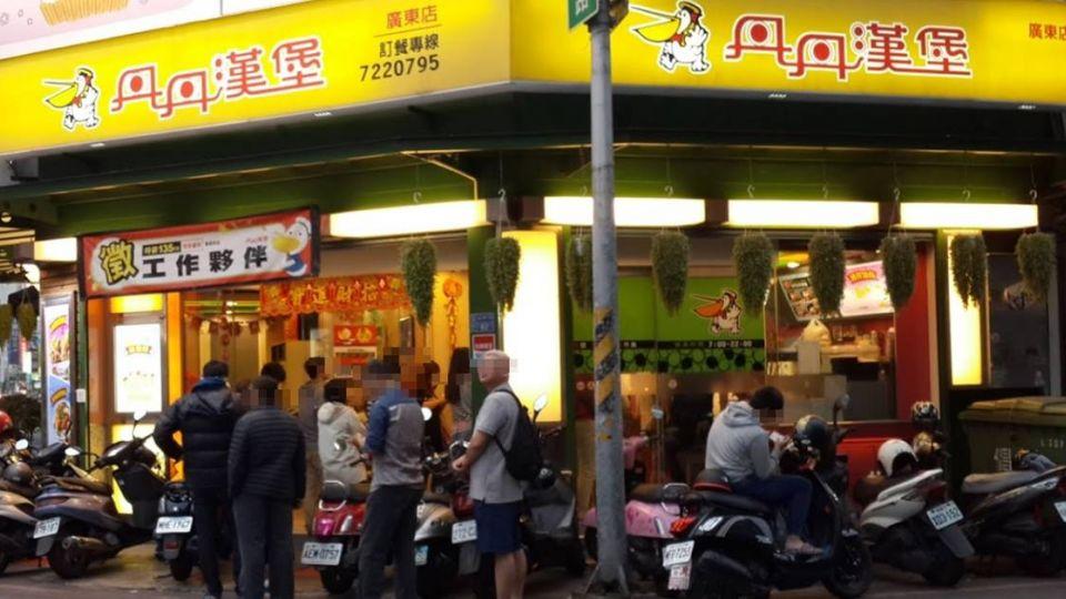 他台南一吃丹丹「驚為天人」!CP值高網狂讚:打趴全台炸雞店