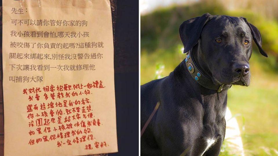 家長護子警告「修理你的狗」 飼主霸氣打臉被推爆!