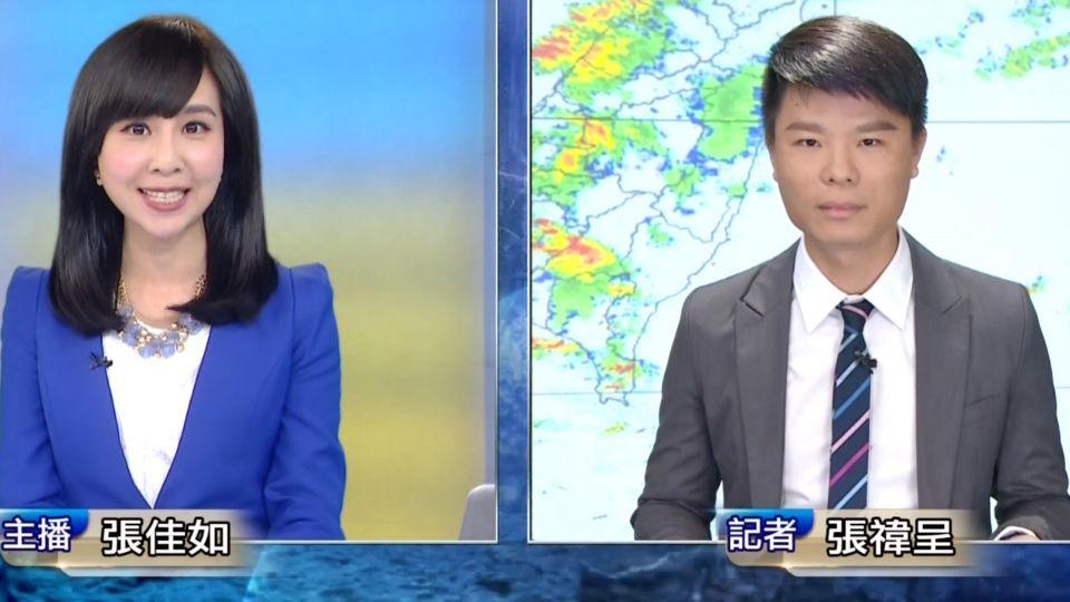 【2017/06/16】全台警戒!豪雨、大雨特報 18縣市防強降雨