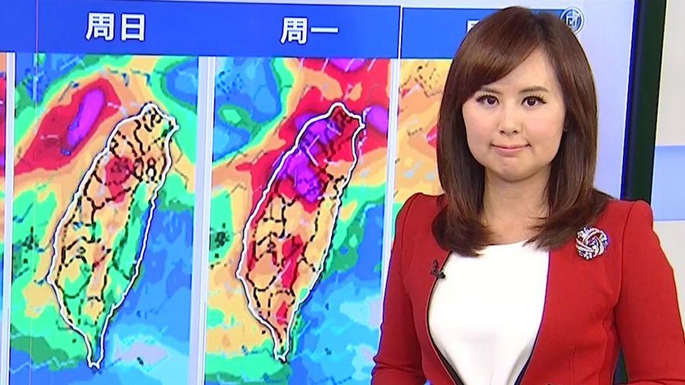 【2017/06/16】鋒面持續滯留徘徊 明起豪大雨連下四天
