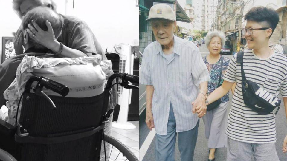 好好的走...家人輕聲溫柔告別 96歲失智爺辭世