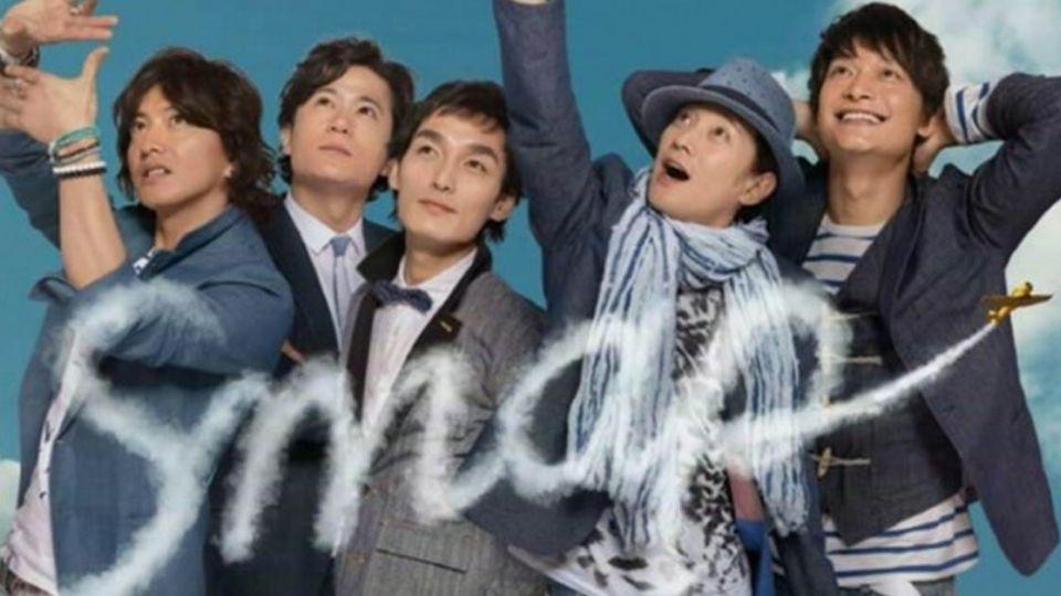 震撼彈!SMAP草彅剛3成員確定掰了傑尼斯 恐「被消失」2年