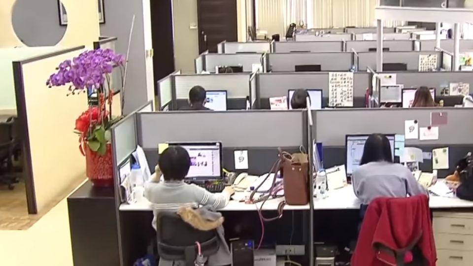 「試用一周沒領薪合法嗎」 媽問勞動部臉書引熱議