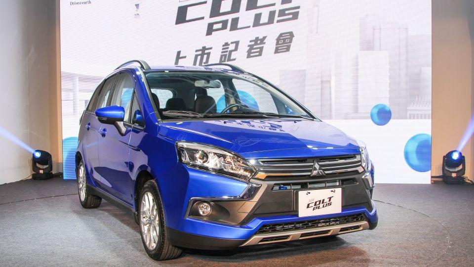 國產小車破盤價!? Mitsubishi Colt Plus小改款56.9萬起正式發表