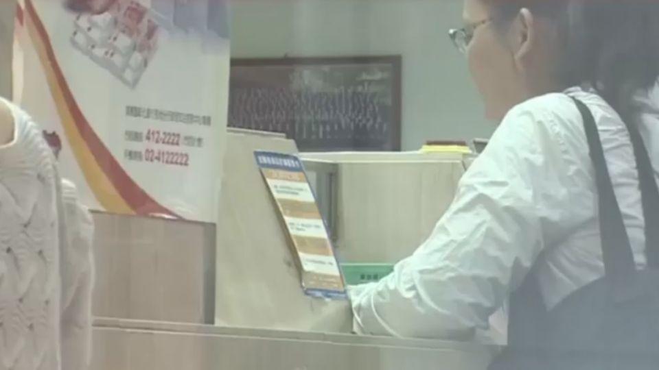 彰銀行員認盜日客戶千萬 談和解換減刑