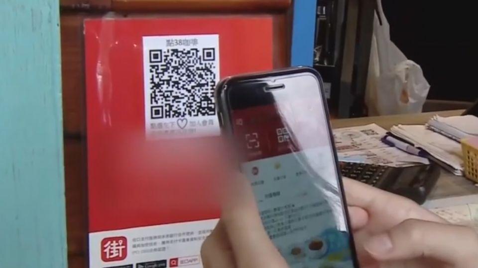陸消費全靠手機PAY 台灣真能「動」起來?