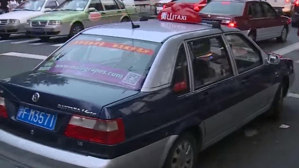 大陸叫車平台趨壟斷 司機乘客兩蒙其害