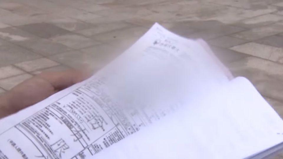 「辦門號換現金」詐輔大學弟妹害背上萬電信費