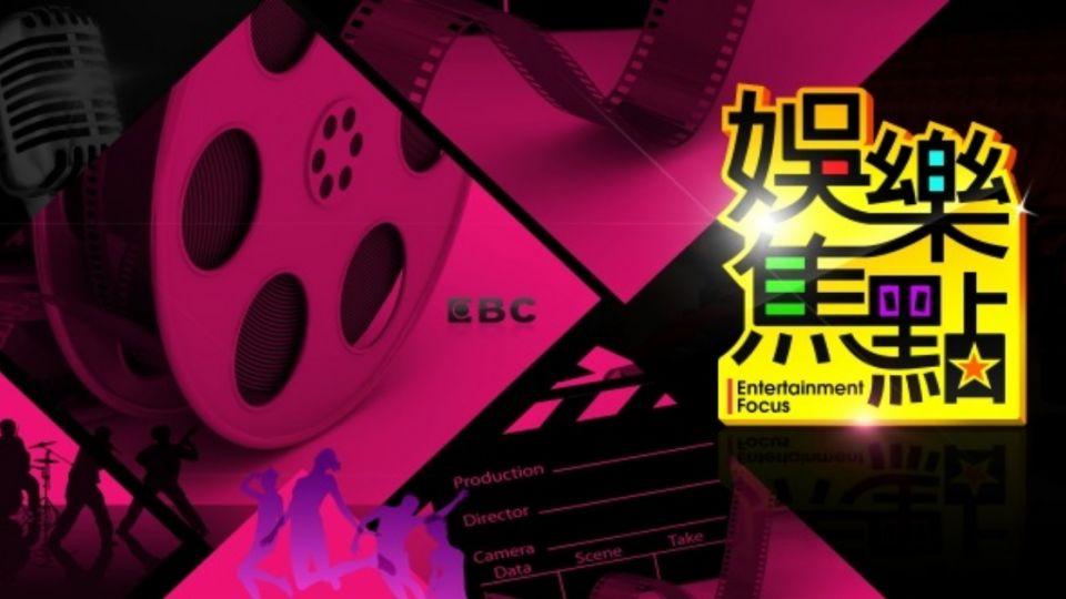 糗!蕭敬騰上大陸節目 被舞台凹縫絆倒慘跌