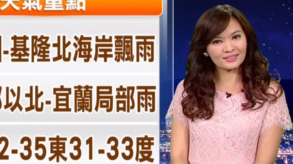 氣象時間 1060626晚間氣象 東森新聞