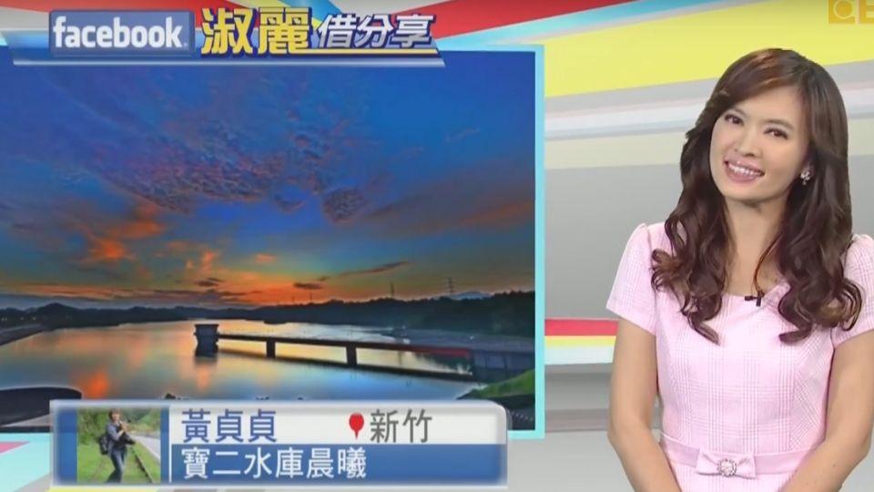 【2017/06/27】告別惱人梅雨鋒面 颱風旺季即將登場