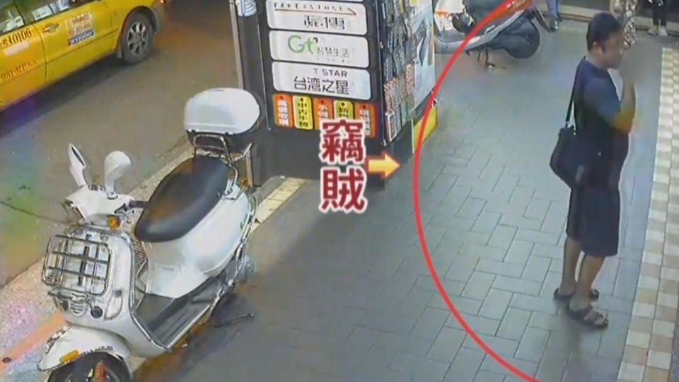 忙顧店手機遭竊 員警受理報案「侵占罪」