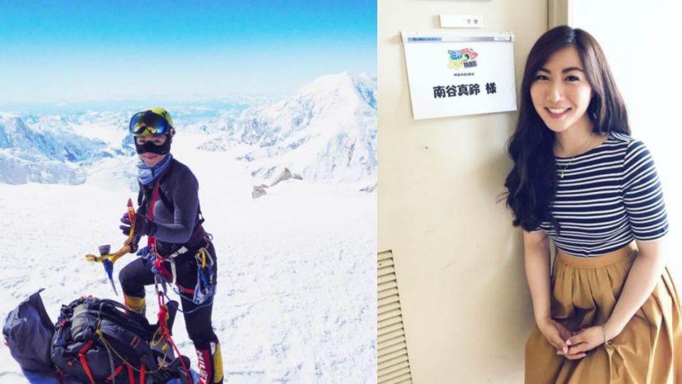 沿路「冷凍屍塊」…目睹隊友墜谷 19歲正妹完攀聖母峰