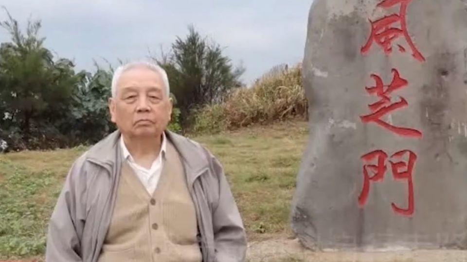 92歲老翁遭分屍丟山區 撿骨師登山揭命案