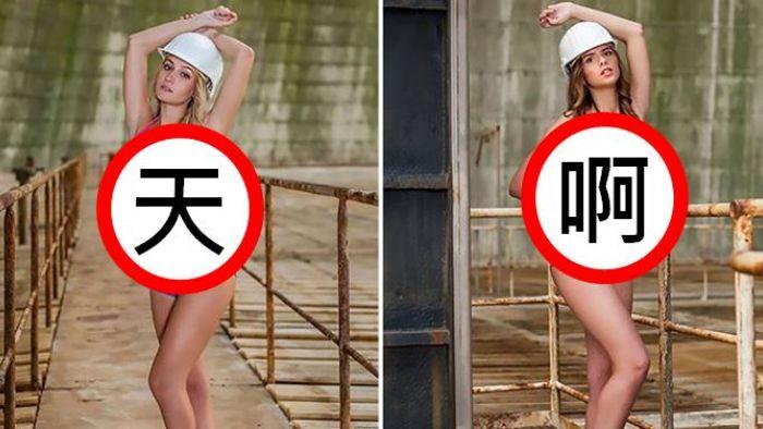 捷克核電廠招實習生 竟要高中嫩妹「脫衣服」票選