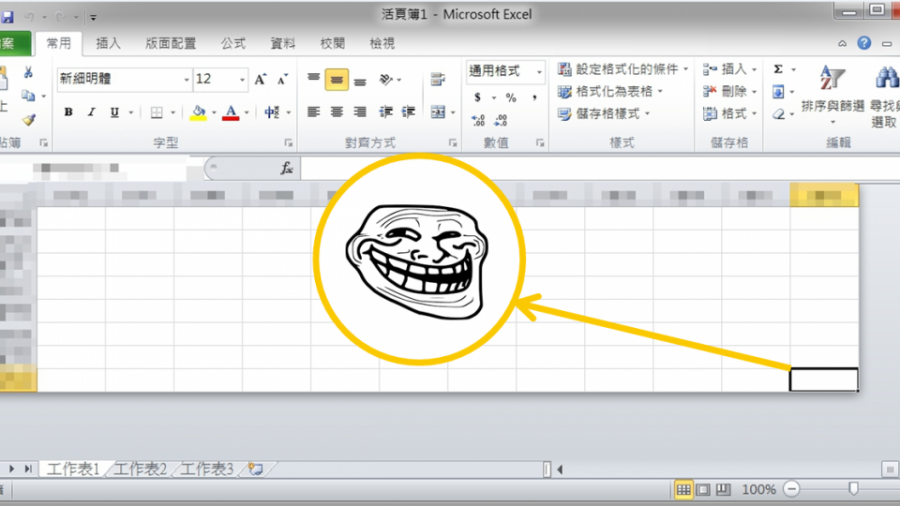 【好文回顧】Excel表盡頭是?網友偷吃步1秒算出 他花9小時哭哭了