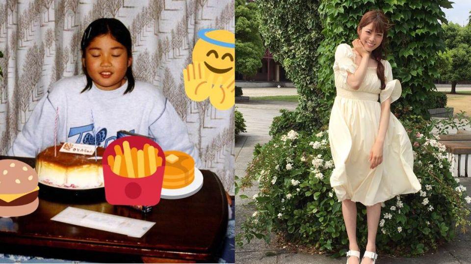 1年減15公斤!小胖妞變身「人氣名模」 鏟肉絕招曝光